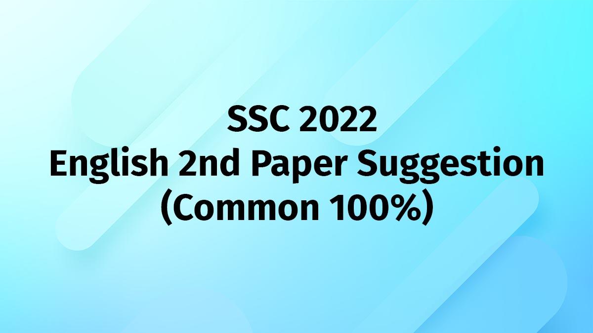 2022 SSC English 2nd Paper Suggestion