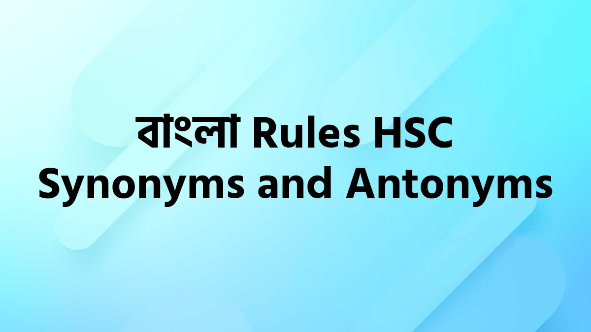 HSC Synonyms and Antonyms PDF