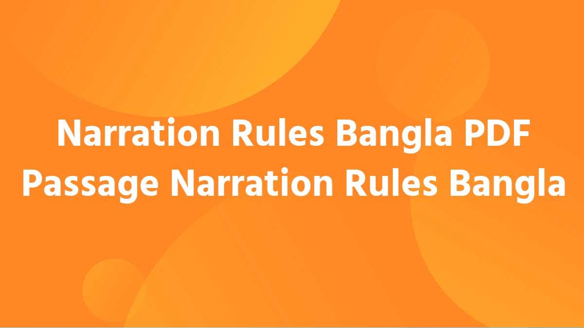 Narration Rules Bangla PDF